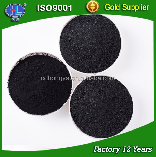 Hot sale price pharmacy powder ash content 2% coconut shell activated carbon