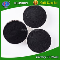 Hot sale price pharmacy powder ash content 2% coconut shell activated carbon C2