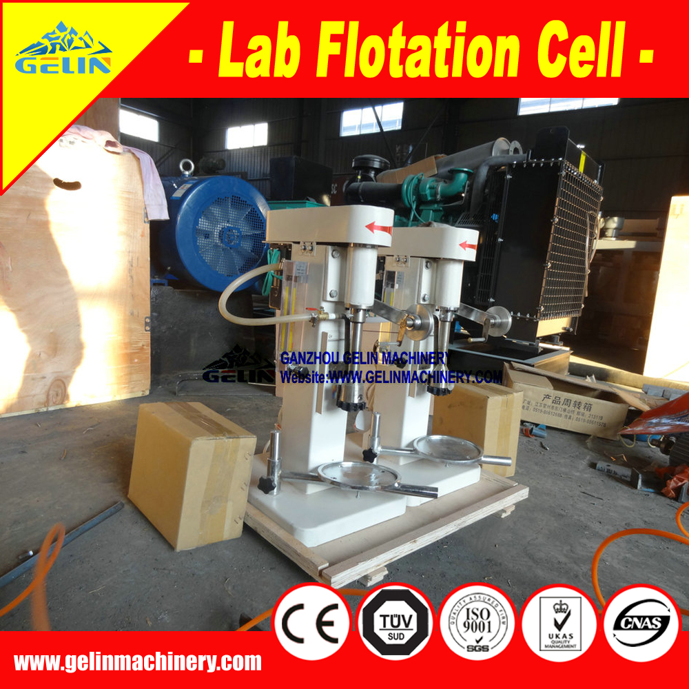 laboratory gold testing machine, gold refining equipment, small gold flotation machine in lab