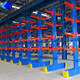 Jracking CE Cantilever Rack Long Pipe Racking Warehouse Storage system