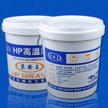 HP high temperature grease automotive bearings industrial lubricants