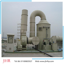air purifier/waste gas so2 absorption tower for gas purification/ gas scrubber tower