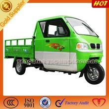 Hot selling cargo tricycle with cabin for sale