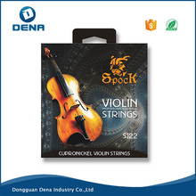 Aluminum Alloy Wound Violin Strings for violin accessories