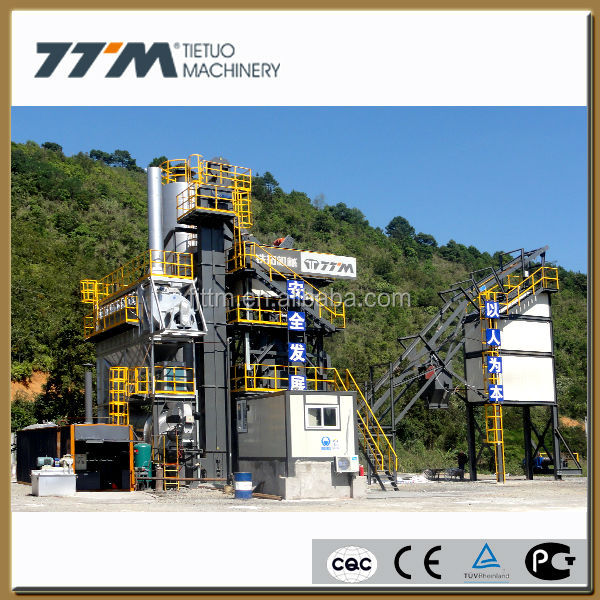 80t/h hot mix asphalt plant, bitumen hot mix plant, cold mix asphalt plant