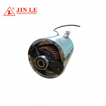1.6KW 12V Electric DC Motor With Carbon Brush