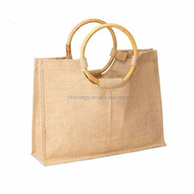 Effect Assurance Opt Hot Sale Beach Jute Shopping Bag With Low Price
