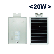 Hot selling 20w all in one solar led street light