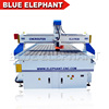 Factory direct supply ELE1530 CNC cutting and carving machine for wood metal acrylic