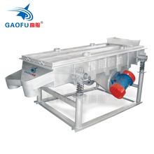 High Capacity Soil Separators Linear Vibrating Screen