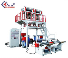 SS-H2 One Screw Two Die Heads Plastic Hdpe/Ldpe Pe Extrusion Blown Film Blowing Machine