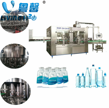 350-1500ml Mineral water filling production line price 2018