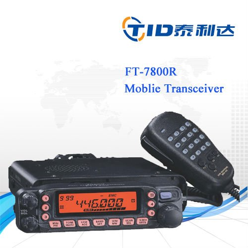 FT-7800R long distance 40w 50w dual band vhf uhf mobile yaesu mobile ham radio