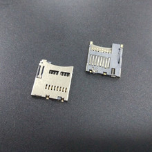 High quality 1.9H 8P SMT push push type high temperature resistant micro SD TF card connector