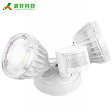 Best Outdoor floodlight high power twin pir sensor led motion activated security light