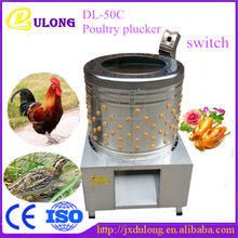 2016 hot selling wholesale price DL-50C chicken plucker fingers rubber finger for sale