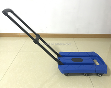 Warehouse folding and extend hand trolley prices