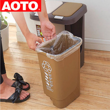 plastic separate small trash can with lids indoor