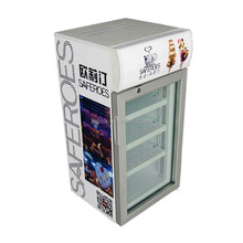 -18 to -25 celsius degree 60 liters glass door ice cream fridge with LCD display screen