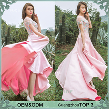 Latest women dresses party long wedding evening gowns pink frocks design for ladies