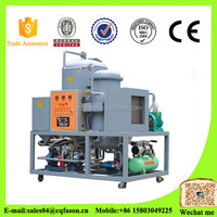 Used gear oil recycling machine (Change black to yellow)