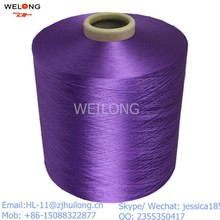 textured yarn polyester DTY 300D trilobal bright sell to pakistan