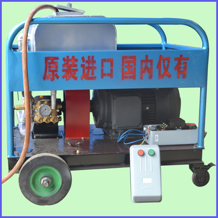 GY surface concrete cleaning high pressure cold water cleaning machine