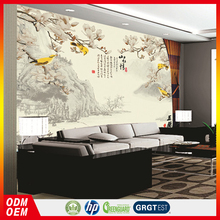 Magnolia design large murals yellow birds photo Chinese style wallpapers