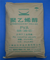 supply polyvinyll alcohol 0388