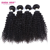 Brazilian Curly Tape Hair Extensions Kinky Hair Weave Pictures Curly Virgin Hair