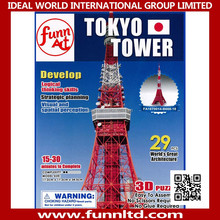 Puzzle Games For Children Famous Building 3D Paper Puzzle - Tokyo Tower 3D Puzzle