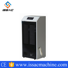 IS-MS-9156B new design dehumidifier swimming pool ceiling dehumidifier for factory