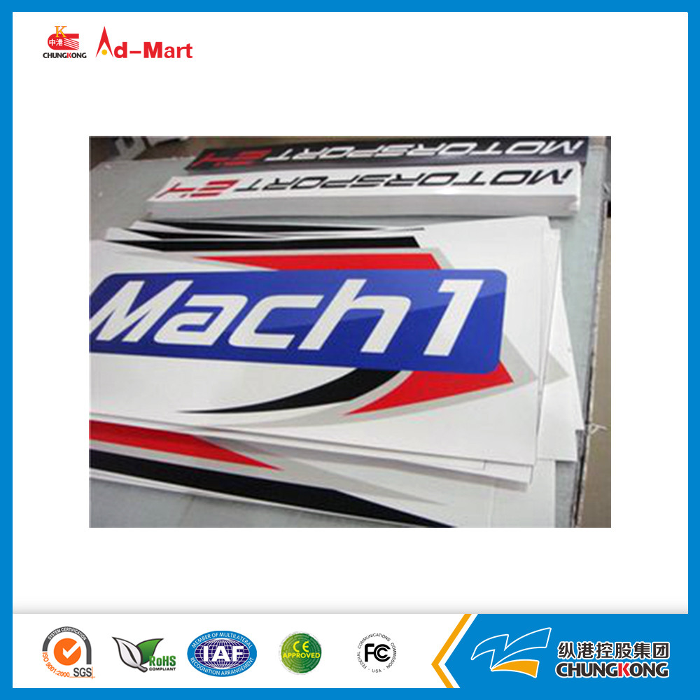 Advertising Promotional Pictures McKAL PP self adhesive plastic film