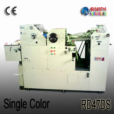 RD47DS 2 sides hamada printing press names