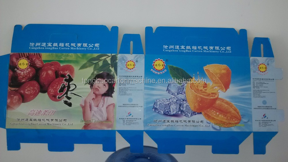 High speed 4 color carton box printing die cutting machine price