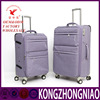 China wholesale high quality traveling luggage classical men's business luggage trolley bag