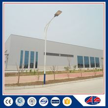 China Pre Mobile Steel Structure Warehouses
