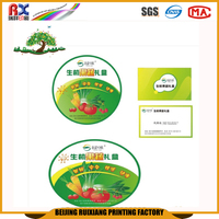 China factory high quality cheap bottle label garment die cut vinyl PVC stickers custom