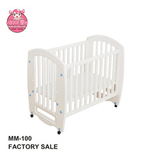 2017 New Type Multi-functional baby royal crib bed bassinet cot MM-100