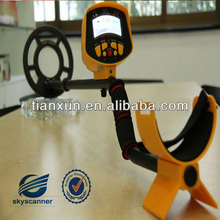 Ground Metal Detectors Long Range Gold Metal Detector Full Digital Conveyor Meat Metal Detector
