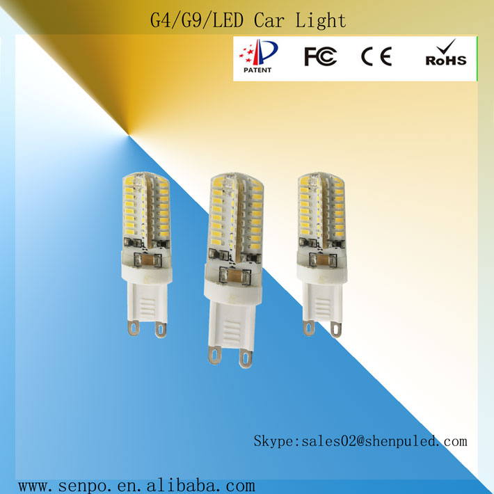 2,5W 220V-240V G9 LED 64SMD -3014 led high quality