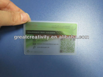 2 dimentional-code transparent plastic business cards