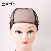 AOYASI factory directly cheap stretchable wig cap net