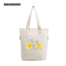 Fashion Simple Design Women Cheap Canvas Shoulder Tote Shopping Bag With Printing Lemon Bike Pattern