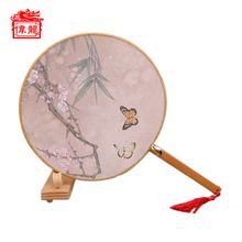 Wholesale Round Customizable For Wedding Programs Hand Fans TS-10