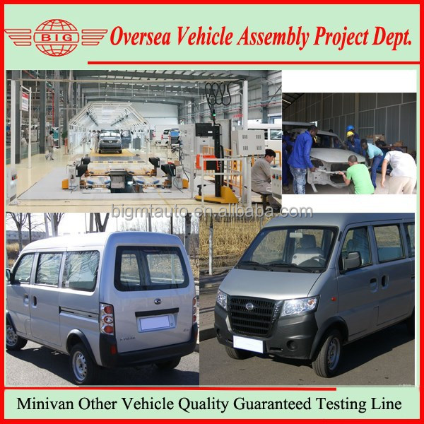 2015 New Brand Multi-Purpose 8 Seats Van And Quality Guaranteed Testing Line For Sale