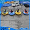 Collocation PVC Anticollision ring indoor dodgems car for factory direct sale