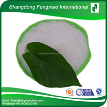 china fupplier magnesium sulphate EP grade food addtive epsom salt