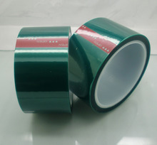 Green polyester tape powder coating protect, PET silicone single coated splicing tape