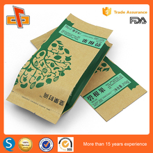 Guangzhou factory reusable aluminum foil bag with butterfly hole and tear notch in difference size